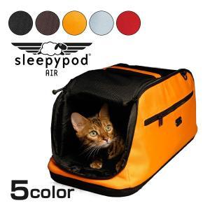 [スリーピーポッド]sleepypod 猫用 コンパクト キャリーバッグ Air ジェット 5色から選べる #w-151737-00-01