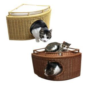 シンシア ラタンチーズハウス 猫用 選べる2色 #w-151947|1096dog