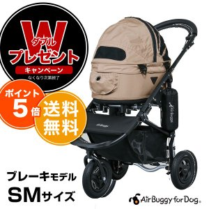 [エアバギーフォードッグ]AirBuggy for Dog 【正規品】ドーム2 ブレーキ ドッグ カート 防寒 キャリー 犬 折りたたみ ベッド SM サンドベージュ #w-152343|1096dog