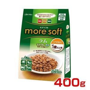[アドメイト]Add.Mate [モアソフト]more soft 国産 ドッグフード ラム アダルト 1歳以上用 すこやか健康維持用 400g (100g×4袋) 4903588114021