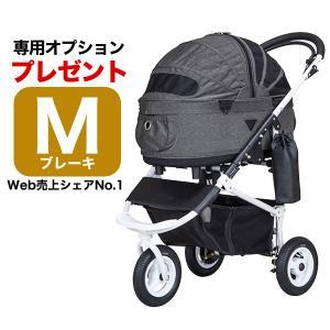 【正規2年保証】エアバギー フォー ペット ドーム2 ブレーキ[Air Buggy for PET DOME2 BRAKE] アーバンストーン Mサイズ 4580445411037 #w-153036[ab_pr]|1096dog