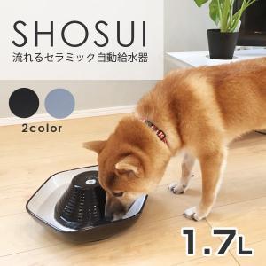 匠水[SHO-SUI]ペット用 高品質陶器製 循環式自動給水器 1.7L セラミック 活性炭フィルター ブルー ブラック 犬・猫 20909052 #w-153050|1096dog