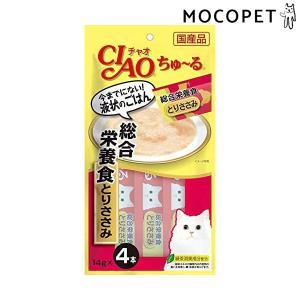 チャオちゅーる 総合栄養食 とりささみ 14g×4本入 / ちゃおちゅーる 国産 チャオチュール 猫 CIAO いなば #w-153712[RC2104] 1096dog