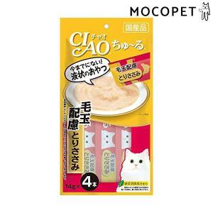 [チャオ]CIAO いなば ちゅーる 毛玉配慮 とりささみ 14g×4本 猫 おやつ チャオ 4901133718823 #w-153717-00-00
