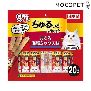 [チャオ]CIAO いなば ちゅるっと スティック 20本入り まぐろ 海鮮ミックス味 猫 おやつ ...