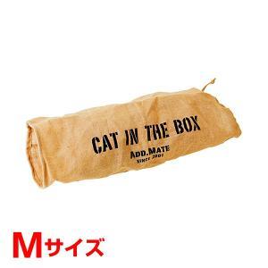 [アドメイト]Add.Mate cat in the box 麻通り抜けトンネル M Mサイズ 4903588222924 #w-154504-00-00