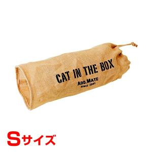 [アドメイト]Add.Mate cat in the box 麻通り抜けトンネル S Sサイズ 4903588222917 #w-154505-00-00