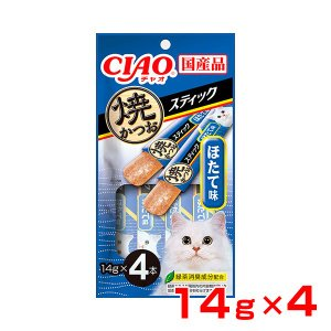 いなばペットフード [チャオ]CIAO 焼かつおスティック ほたて味 14g×4本入 4901133...
