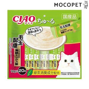 チャオちゅーる 毛玉配慮 とりささみ 海鮮ミックス味 14g×20本入 / ちゃおちゅーる 国産 チャオチュール 猫 CIAO いなば #w-156003[RC2104] 1096dog