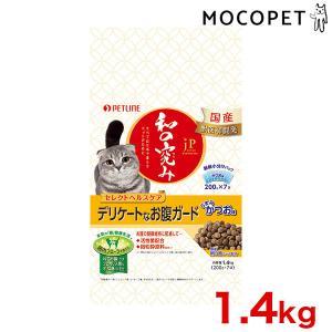 [ジェーピースタイル]JP STYLE 和の究み 猫用セレクトヘルスケア デリケートなお腹ガード 1...