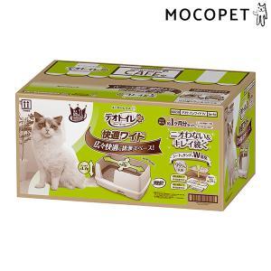 [デオトイレ] 快適ワイド 大型猫ちゃんも広々安心 本体セット/ 抗菌サンド×2 消臭抗菌シート付き システムトイレ スノコ式 4520699689790 #w-156404の画像