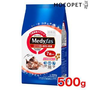 商品詳細・4902418069180・穀類(とうもろこし、コーングルテンミール)、肉類(ミートミール...