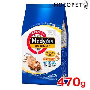 商品詳細・4902418069456・穀類(とうもろこし、コーングルテンミール)、肉類(ミートミール...