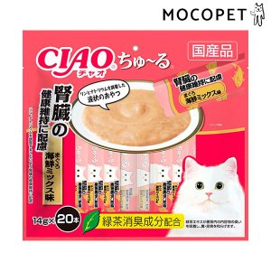 [チャオ]CIAO ちゅ〜る 腎臓の健康維持に配慮 まぐろ 海鮮ミックス 14g×20本 /猫 おや...