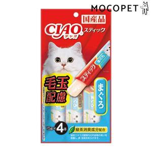 [チャオ]CIAO スティック 毛玉配慮 まぐろ 15g×4本 /猫 おやつ 49011334531...