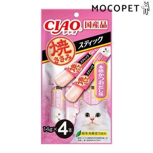 [チャオ]CIAO 焼ささみスティック 本格かつおだし味 14g×4本 /猫 おやつ 4901133...