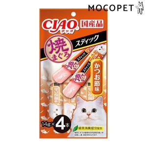 [チャオ]CIAO 焼まぐろスティック かつお節味 14g×4本 /猫 おやつ 4901133453...