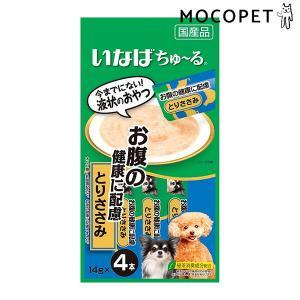 [いなばペットフード]INABA ちゅ〜る お腹の健康に配慮 とりささみ 14g×4本 /犬 おやつ ちゅーる チュール 4901133736674 #w-157094の画像
