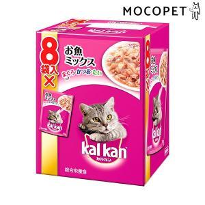 [カルカン]Kalkan パウチ お魚ミックス まぐろ・かつお・たい入り 70g×8袋パック / 猫...