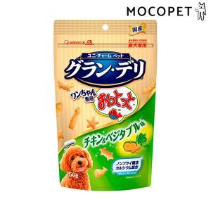 [グラン・デリ] ワンちゃん専用おっとっと チキン&ベジタブル味 50g 4520699683699...