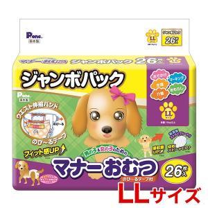 男の子&女の子のためのマナーおむつ のび〜るテープ付き LL 26枚 1袋の商品画像|ナビ