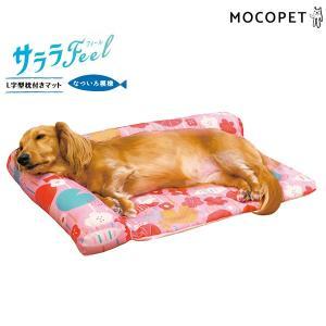 [ドギーマン]DoggyMan サララfeel L字型枕付きマット なついろ摸様  49765559...