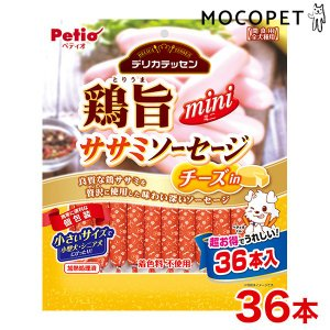 [ペティオ]Petio デリカテッセン 鶏旨 ミニ ササミソーセージ チーズin 36本入 / 犬 ...