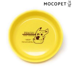 ファンタジーワールド ペット用 フードボウル ピカチュウ PK-DS (犬・猫用食器)【ネコポス不可】の商品画像 ナビ