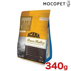 アカナクラシック 全犬種全年齢犬用 プレイリーポートリー 340g / 犬 ドッグフード 00649...