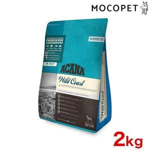 アカナクラシック 全犬種全年齢犬用 ワイルドコースト 2kg / 犬 ドッグフード 00649925...