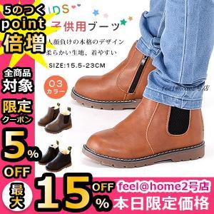 送料無料 ブーツ キッズベビー 子供用ブーツ ジュニア 靴 ショートブーツ 男の子 女の子 子供 大...