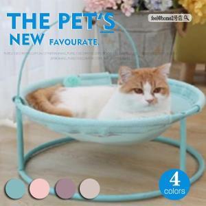 猫ベッド 犬猫用ベッド ペットハンモックベッド 自立式 猫寝床 ネコベッド 猫用品 ペット用品 丸洗...