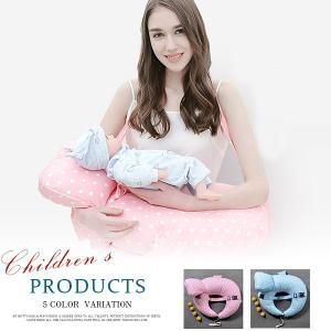 授乳クッション ベルト/ベビー枕付きセット 固定/高さ調整可 赤ちゃん/ミルク/ママ/だっこ/枕/ベ...