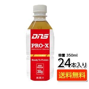 DNS Pro-X(プロエックス)1ケース24本入り|109oasis