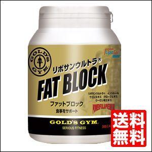ゴールドジム ファットブロック 300粒|109oasis