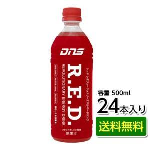 DNS R.E.D. レッドレボリューショナリーエネルギードリンク 500ml 1ケース(24本入り)【送料無料】|109oasis