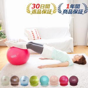 バランスボール 55cm|リング付  DVD&空気入れ付き