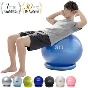 バランスボール 65cm (レッスンDVD+空気入れ+固定リ...