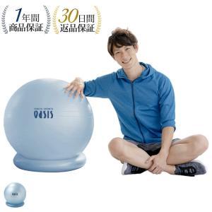 バランスボール 75cm (レッスンDVD+空気入れ+固定リ...