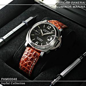 パネライ(PANERAI) ルミノール マリーナ PAM00...