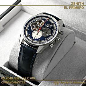 ゼニス エルプリメロ クロノマスター 1969 03.2040.4061/52.C700