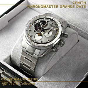 ゼニス(ZENITH) エルプリメロ クロノマスター グランドデイト 03.2160.4047/01.M2160