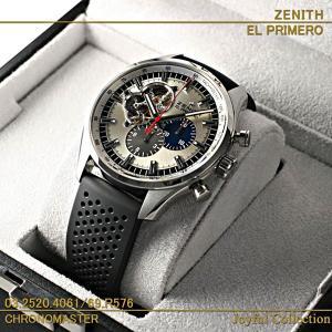 ゼニス(ZENITH) エルプリメロ クロノマスター 1969 03.2520.4061/69.R576
