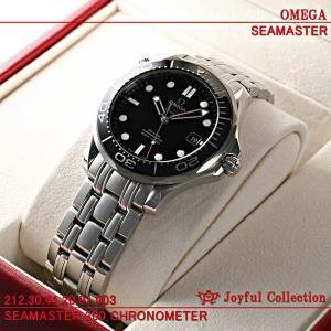 オメガ(OMEGA)時計/シーマスター 300 クロノメータ...
