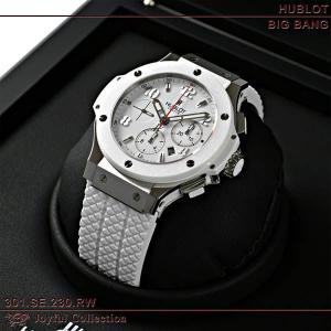 innovative design 933e4 ff003 ウブロ ビッグバン サンモリッツ スティールホワイト 301.SE.230.RW