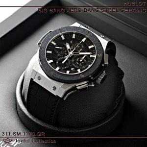 best value 61b7a 166f1 ウブロ ビッグバン アエロバン スティール セラミック 311.SM.1170.GR