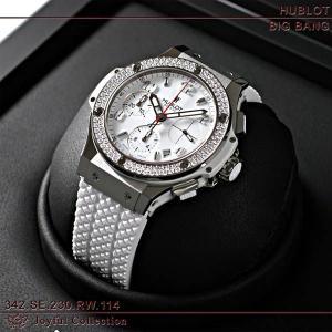 premium selection a8122 5b202 ウブロ(HUBLOT) ビッグバン サンモリッツ スティールホワイト ダイヤモンド 342.SE.230.RW.114