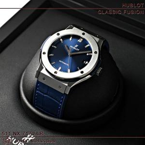 ウブロ クラシックフュージョン チタニウム ブルー 511.NX.7170.LR 新品。 オートマテ...