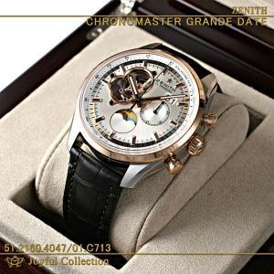 ゼニス(ZENITH)時計 エルプリメロ クロノマスター グランドデイト 51.2160.4047/01.C713