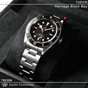 brand new ada2e 47e96 チュードル メンズ腕時計の商品一覧|ファッション 通販 - Yahoo ...